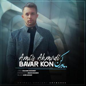 Amir Ahmadi – Bavar Kon