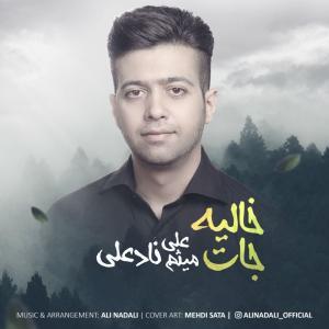 Ali Nadali – Jat Khalie