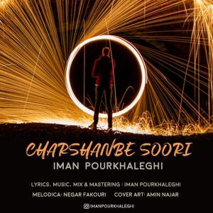 Iman Pourkhaleghi – Charshanbe Soori
