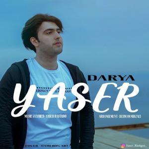 Yaser Rastgoo – Darya