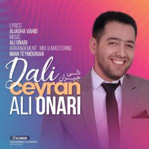 Ali Onari – Dali Ceyran