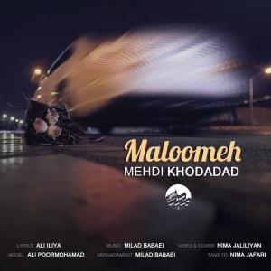 Mehdi khodadad – Maloome