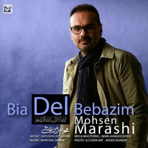 Mohsen Marashi – Bia Del Bebazim