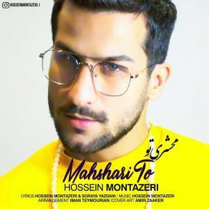 Hossein Montazeri – Mahshari To