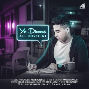 Ali Hosseini – Ye Divoone