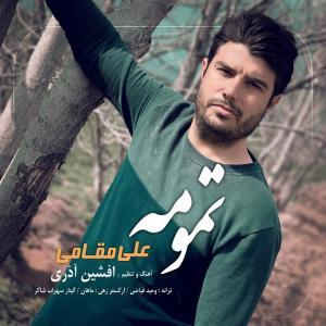 Ali Maghami – Tamoome