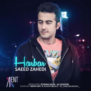 Saeed Zahedi – Harbar