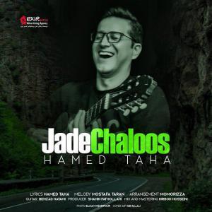 Hamed Taha – Jade Chaloos