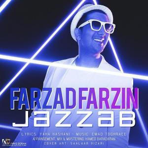 Farzad Farzin – Jazzab
