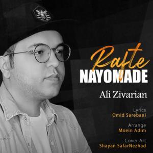 Ali Zivarian – Nayoomade Raft