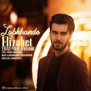 Emad Pour Afkhami – Labkhande Elizabet