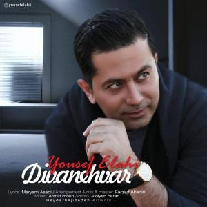 Yousef Elahi – Divanehvar