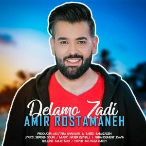 Amir Rostamane – Delamo Zadi