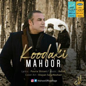 Mahoor – Koodaki
