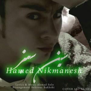 Hamed Nikmanesh – San Siz