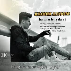 Hasan Heydari – Aroom Aroom