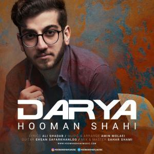 Hooman Shahi – Darya