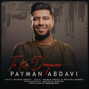 Peyman Abdavi – To Ke Donyami