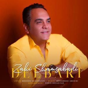 Zaki Shams – Delbari