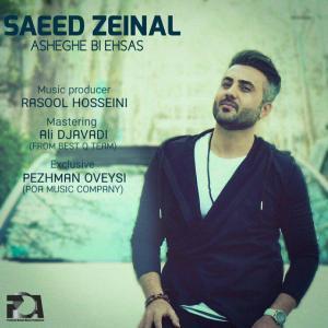 Saeed Zeinal – Asheghe Bi Ehsas