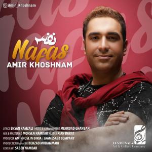 Amir Khoshnam – Nafas