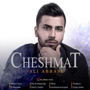 Ali Abasi – Cheshmat