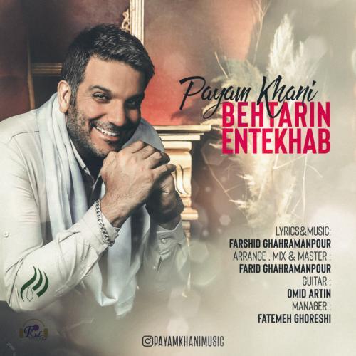 Payam Khani – Behtarin Entekhab