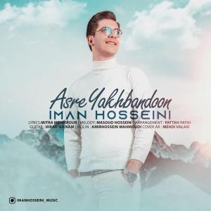 Iman Hosseini – Asre Yakhbandoon