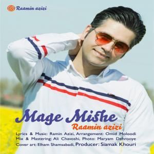Ramin Azizi – Mage Mishe