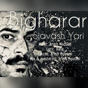 Siavash Yari – Bigharar