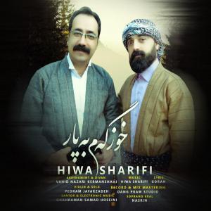 Hiwa Sharifi – Xozgam Be Par