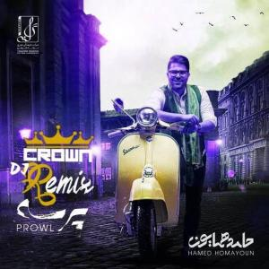 Dj Crown – Parseh (Remix)