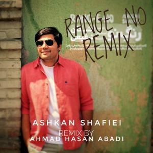 Ashkan Shafiei – Range No (Remix)