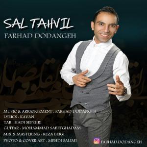 Farhad Dodangeh – Sal Tahvil