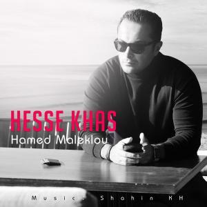 Hamed Maleklou – Hesse Khas