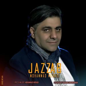 Mohammad Moradi – Jazzab