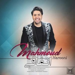 Mahmood Harooni – Etefaghi