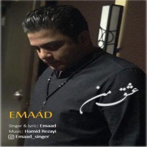 Emaad – Eshghe Man
