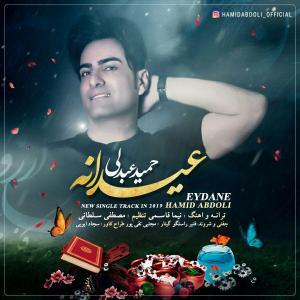 Hamid Abdoli – Eydaneh