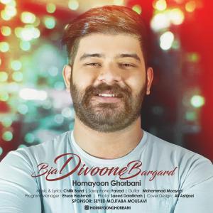 Homayoon Ghorbani – Bia Divoone Bargard
