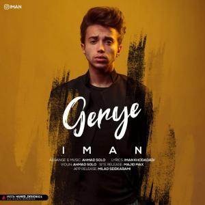 Iman – Gerye