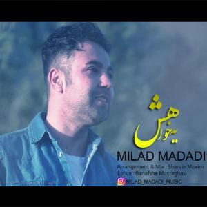 Milad Madadi – Ye Khahesh