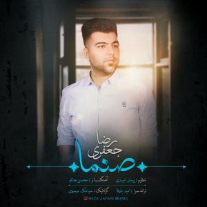 Reza Jafari – Sanama