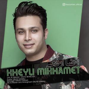 Reza Arfaei – Kheyli Mikhamet