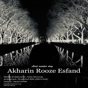 Amin Moravvej – Akharin Rooze Esfand