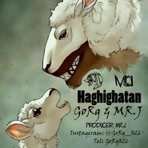 GoRg – Haghighatan (ft. MR.J)