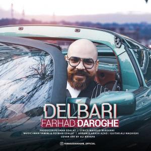 Farhad Daroghe – Delbari