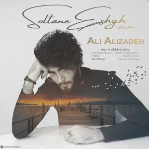 Ali Alizadeh – Soltane Eshgh