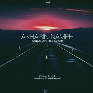Ardalan Delavari – Akharin Nameh