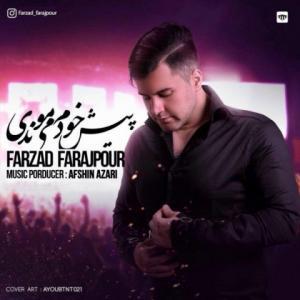 Farzad Farajpour – Pishe Khodam Mimoondi